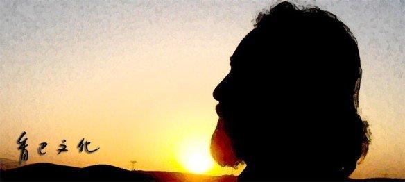 雪漠:如何区分宗教的精华与糟粕 - 雪漠 -