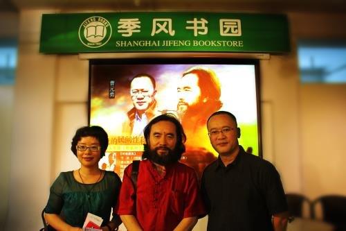 雪漠与莫言小说责任编辑曹元勇对谈小说的民间性与世界性 - 雪漠 -