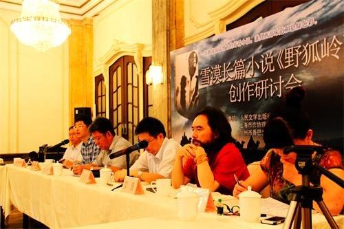 《文汇读书周报》:雪漠长篇小说《野狐岭》在沪研讨 - 雪漠 -