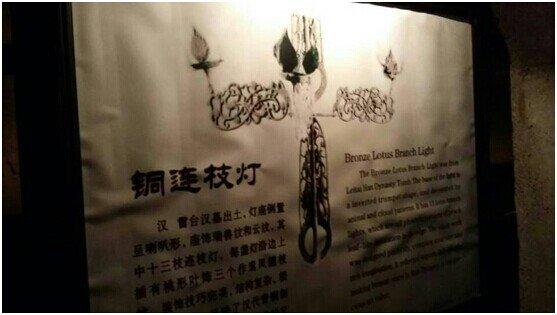 """雪漠:雷台汉墓之游——""""从岭南到西部""""之七十八 - 雪漠 -"""