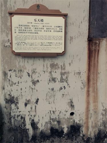 """""""十月金秋书香月""""之书影寻踪——寻踪岭南,走访开平碉楼 - 雪漠 -"""