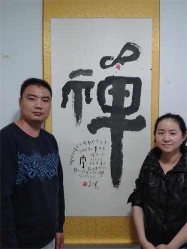 南京香巴文化志愿者向雪漠禅坛捐赠香巴图书两百套 - 雪漠 -