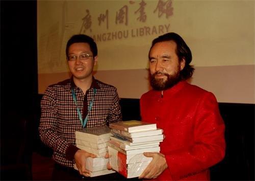 """从《野狐岭》谈西部文化对当代人的意义—雪漠做客广州市图书馆""""羊城学堂"""" - 雪漠 -"""