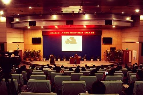 庙堂文化、江湖文化、地域文化——从《野狐岭》谈岭南文化与西部文化(2) - 雪漠 -