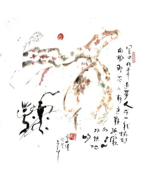 致西凉女王——《拜月的狐儿——雪漠的情诗或道歌》精选 - 雪漠 -