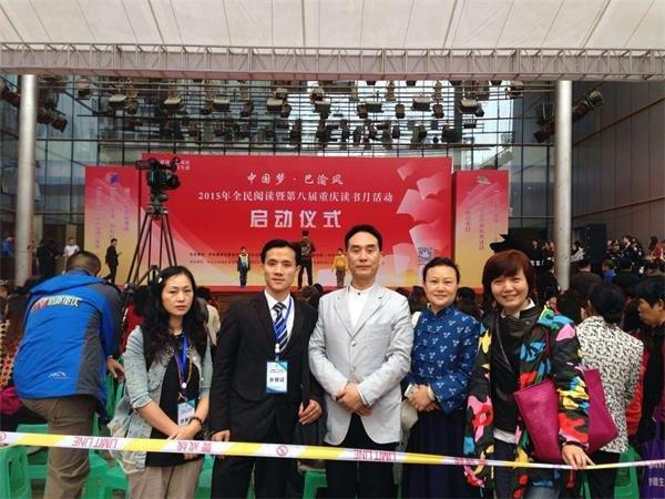 雪漠作品飘香重庆书展——第八届重庆书展新闻报道 - 雪漠 -