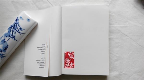 香巴书轩(孔夫子旧书网)——作家雪漠藏书义卖专柜正式上线 - 雪漠 -