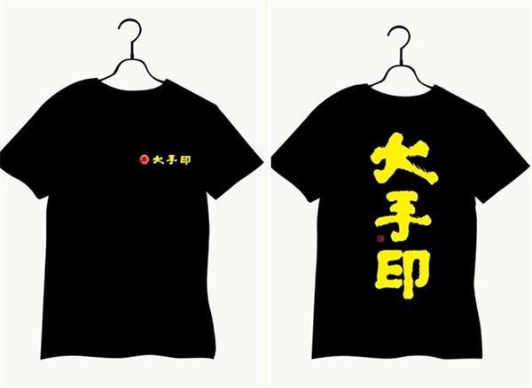"""宽容法师向""""雪漠禅坛""""捐赠大手印文化衫1100件 - 雪漠 -"""
