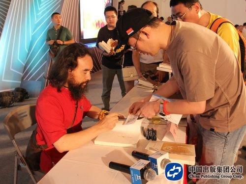 雪漠携新书《一个人的西部》亮相上海书展 - 雪漠 -