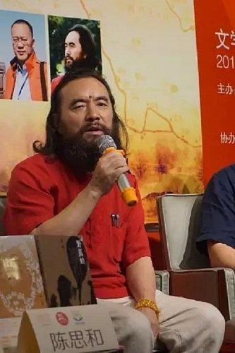 【南方都市报】陈思和:上海编不出大西北的大天、大地、大美 - 雪漠 -