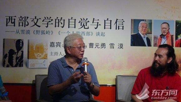 【东方网】:复旦教授陈思和:西部文学远未得到应有关注 - 雪漠 -