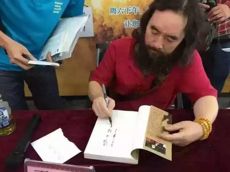 """让人文精神照亮""""一带一路""""——作家雪漠接受天津记者采访 - 雪漠 -"""