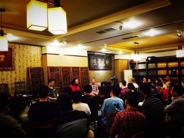 """谈谈""""世界五步曲""""——作家雪漠做客北京彼岸书店与文化学者座谈 - 雪漠 -"""