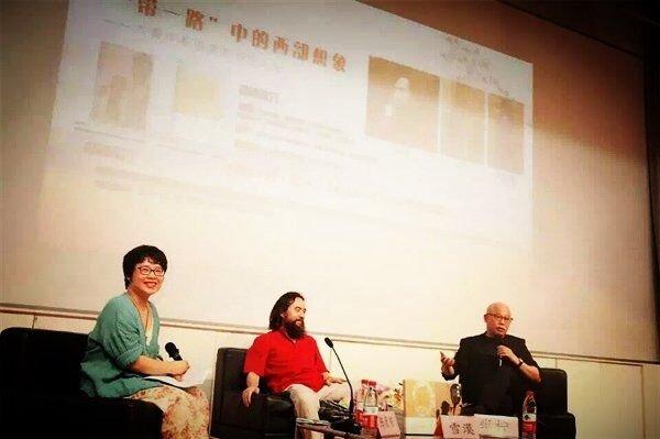 """【中国出版传媒商报】雪漠携新作对话""""'一带一路'中的西部想象"""" - 雪漠 -"""
