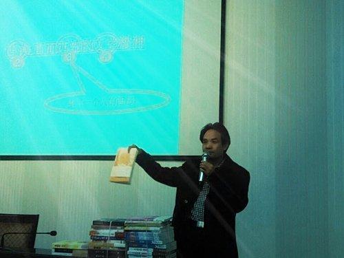 """""""直面西部的文学精神""""专题讲座在武威圆满举行 - 雪漠 -"""