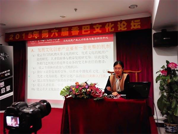 我国文化创意产业兴起及其应对——第六届香巴文化论坛耿秀彦教授专题讲座 - 雪漠 -