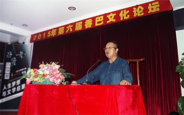 报告文学的采访实践与困惑——第六届香巴文化论坛作家陈启文专题讲座 - 雪漠 -