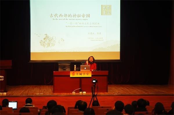 """让历史成为一种常识——作家雪漠做客广州图书馆""""羊城学堂"""" - 雪漠 -"""