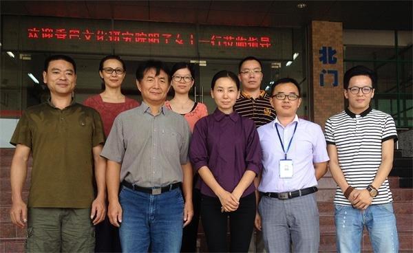 广州香巴文化优秀志愿者团队 - 雪漠 -